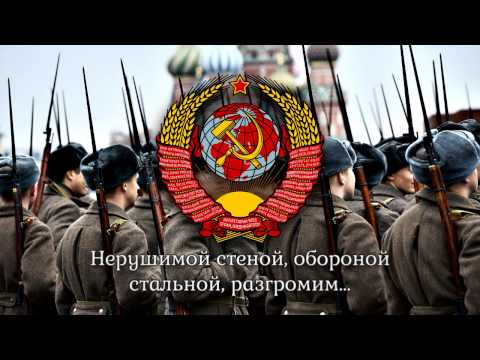 "Soviet Patriotic Song - ""March of the Defenders of Moscow"" (""Марш защитников Москвы"")"