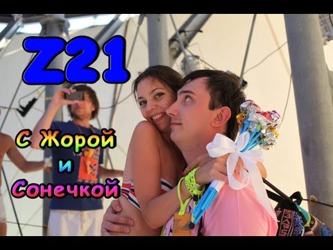 KaZantip 21 with Sonya and zuHus