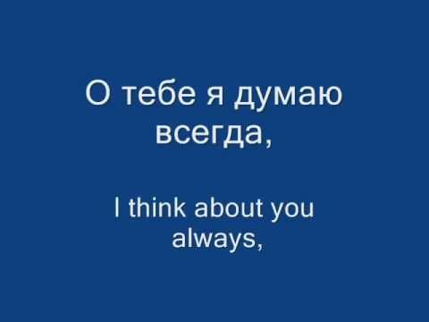 Shakhzoda - Thinking of You / Шахзода - Думаю о тебе (lyrics & translation)
