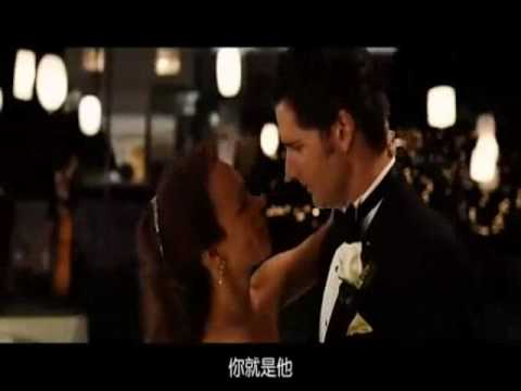 The Time Traveller's Wife - First Dance